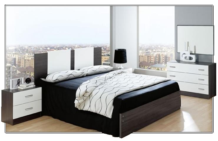 C mo decorar dormitorios masculinosblog de decoraci n de for Ver dormitorios matrimonio
