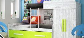 Ideas para aprovechar el espacio de una habitación infantil